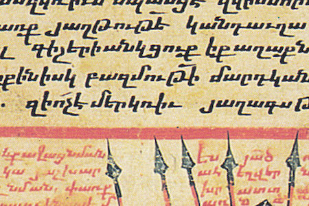 Ancient Armenian Corpus